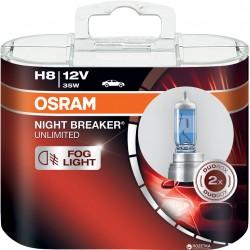 ΛΑΜΠΕΣ OSRAM H8 12V 35W NIGHT BREAKER® UNLIMITED