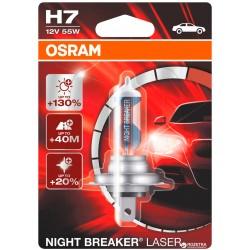 ΛΑΜΠΑ OSRAM H7 12V 55W NIGHT BREAKER® LASER