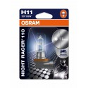 ΛΑΜΠΑ OSRAM H11 12V 55W NIGHT RACER® 110