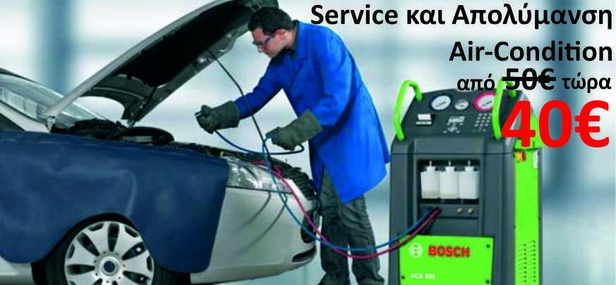 AutoBosch Service Air-Condition
